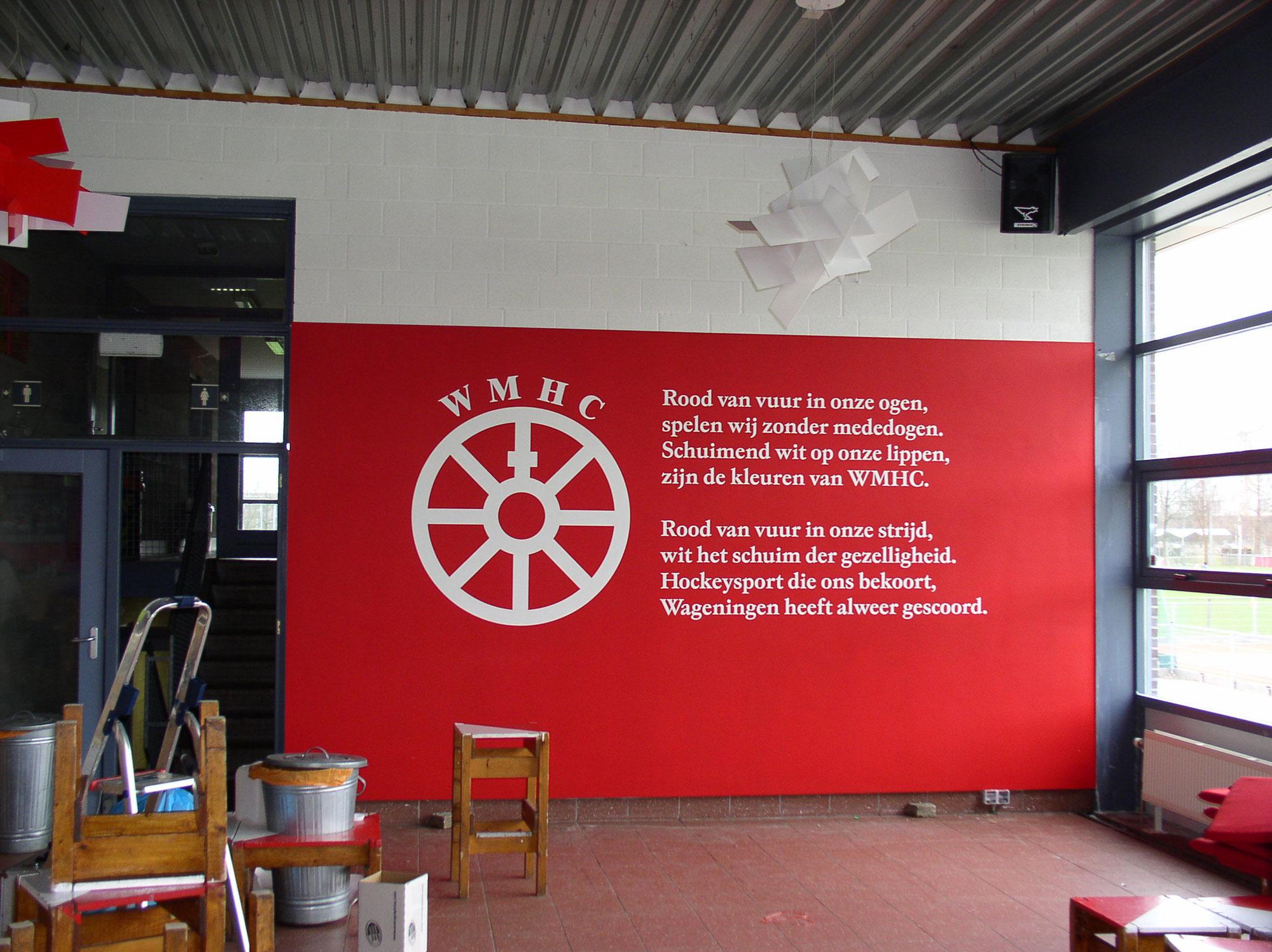 WMHC-muurschildering-letters